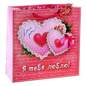 Пакет ламинат квадрат с тиснением «Два сердца», 32 х 32 см