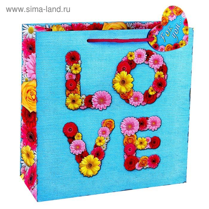 "Пакет ламинат квадратный ""Любовь"" (ламинация), 32 х 32 см"