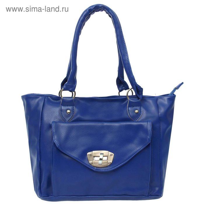 """Сумка женская """"Анналиса"""", 1 отдел, 2 наружных кармана, цвет темно-синий"""