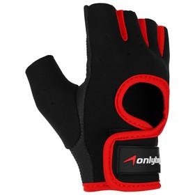 Перчатки для фитнеса ONLITOP, размер M, неопрен, цвет МИКС