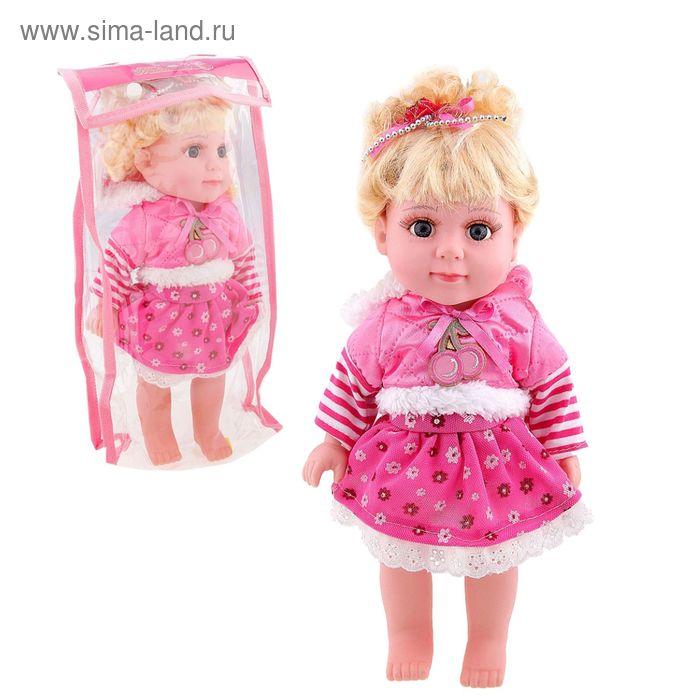 """Кукла """"Даша"""" , русская озвучка, работает от батареек"""