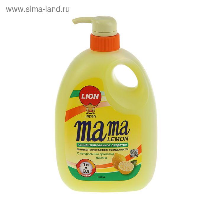 """Концентрированый гель для мытья посуды и детских пренадлежностей MAMA LEMON """"Лимон"""" 1000 мл"""
