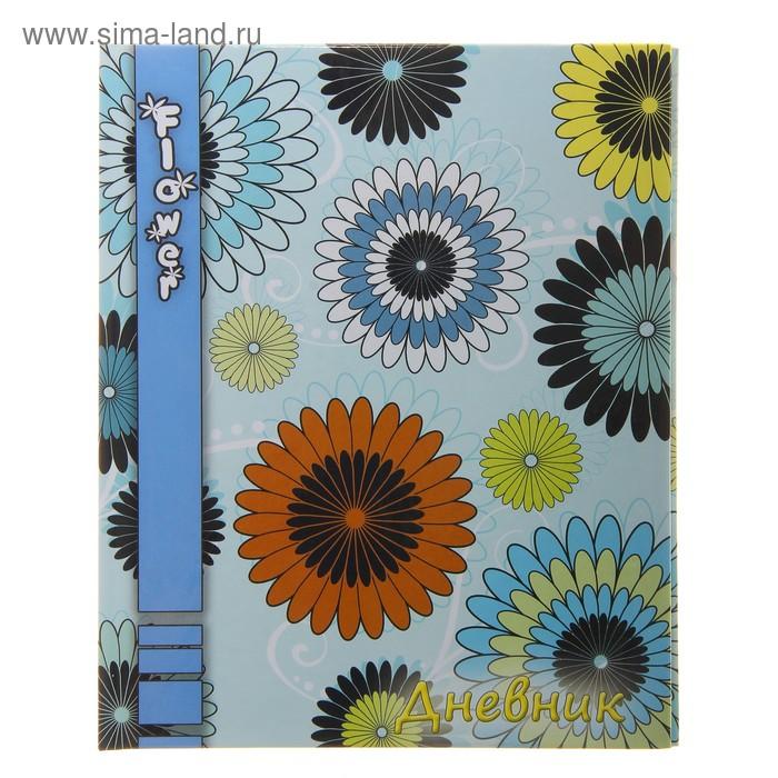 """Дневник для 5-11 класса, твердая обложка """"Цветы 2-2"""", 48 листов"""