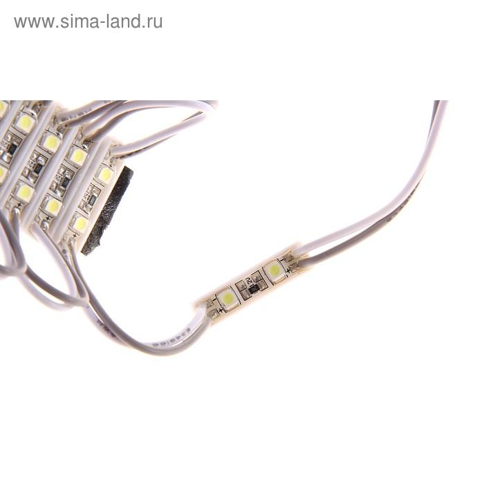 Светодиодный модуль SMD3528, 2 LED, 26x7x4, IP65, БЕЛЫЙ