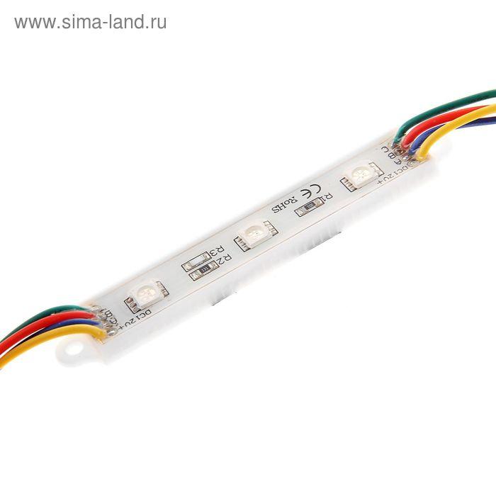 Светодиодный модуль SMD5050, 3 LED, 85x12x4, IP65, RGB