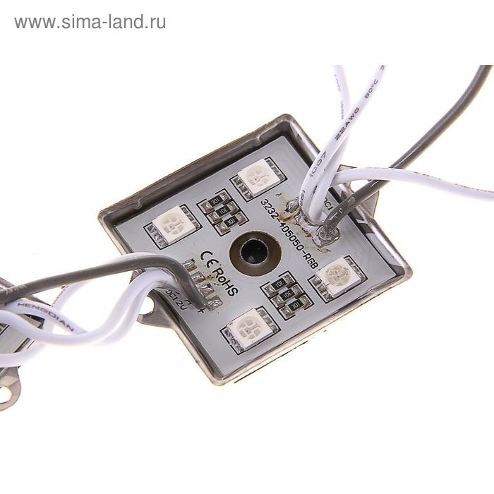 Светодиодный модуль SMD5050, 4 LED, 45x45x4, IP65, RGB