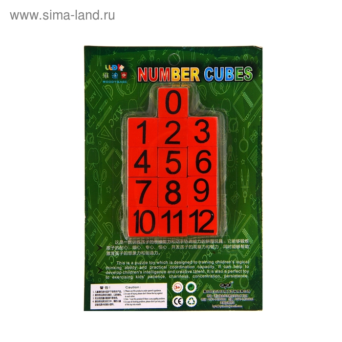 "Кубики с цифрами ""Учимся считать"""
