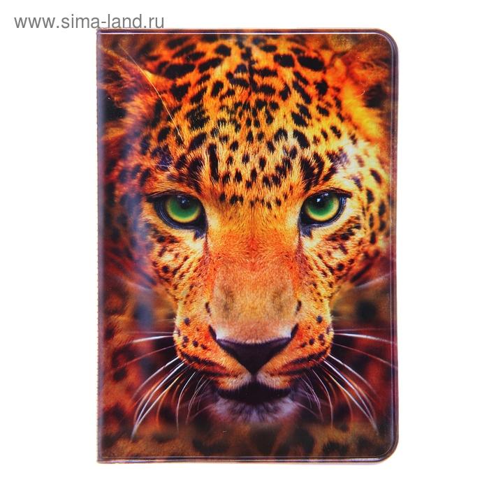 """Обложка для паспорта """"Леопард"""""""