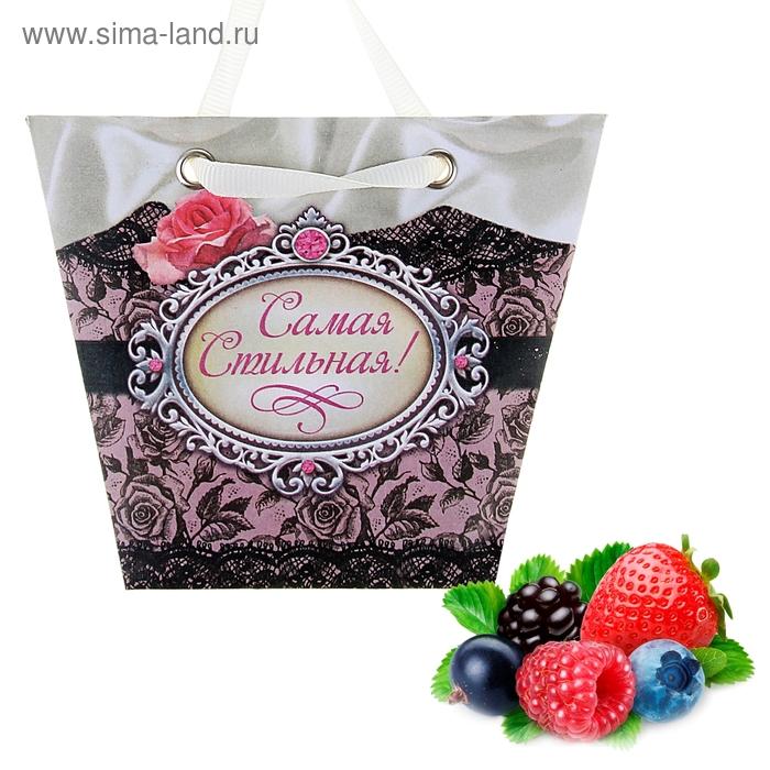 """Аромасаше сумочка """"Самая стильная"""", аромат лесных ягод"""