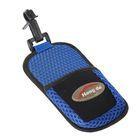 Чехол-держатель для телефона и мелочи, с креплением, 14х8.5 см, МИКС