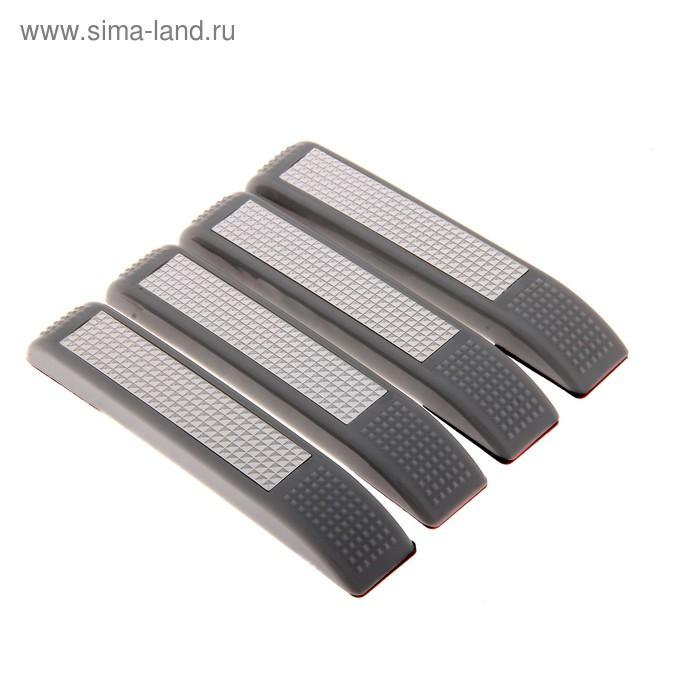 Набор противоударных накладок на двери автомобиля 4шт YI-276., цвет серый, блистер
