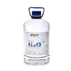 Вода дистиллированная LAVR 3,35 л