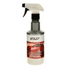 Очиститель кузова универсальный Lavr Body Cleaner с триггером, 0,495 л