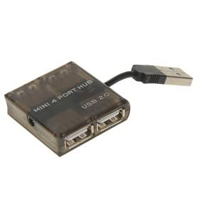 Разветвитель USB (Hub), 4 порта USB 2.0