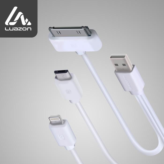 Провод-переходник USB, 3 в 1, для Apple iPhone 4/5, microUSB, белый