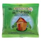 """Биосостав для дачных туалетов и выгребных ям """"Дачный"""" 50г"""