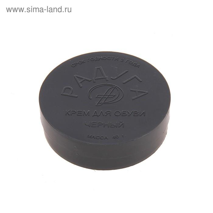 """Крем для обуви """"Радуга С-4"""", цвет черный, 40 гр"""