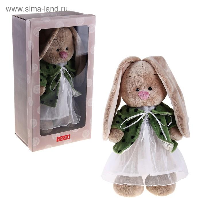 """Мягкая игрушка """"Зайка Ми"""" в зеленом пальто и белом платье, большой"""