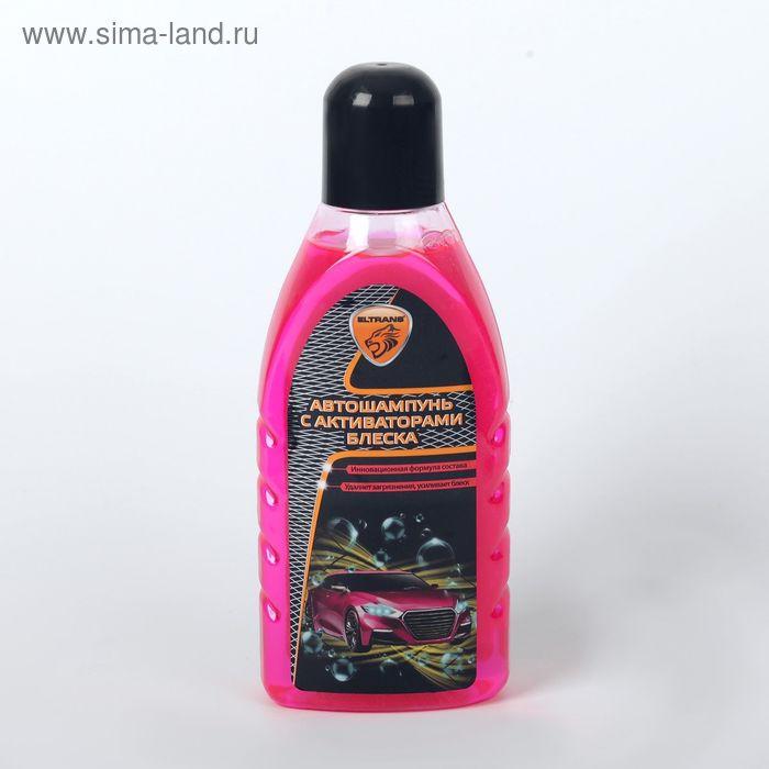 Автошампунь Sharm с активатором блеска розовый 0,5 кг ПЭТ-бутылка