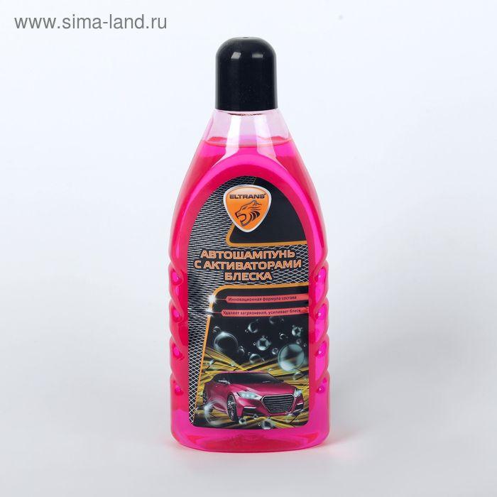 Автошампунь Sharm с активаторами блеска, розовый 1 кг ПЭТ-бутылка