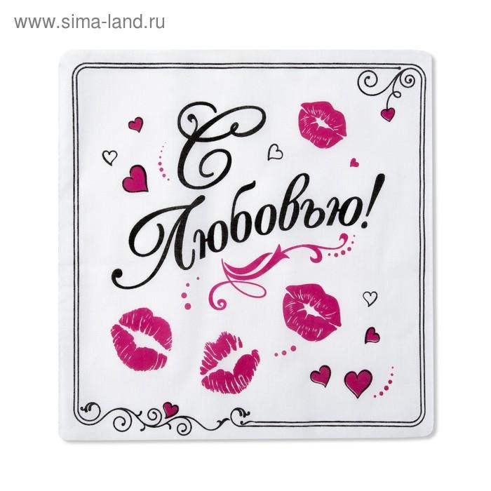"""Платки носовые """"Collorista"""" С любовью, 30 х 30 см, 12 шт, хлопок"""