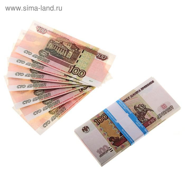 Пачка купюр 100 руб минигигант