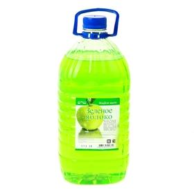 """Жидкое мыло """"Зеленое яблоко"""" ПЭТ, 5л"""