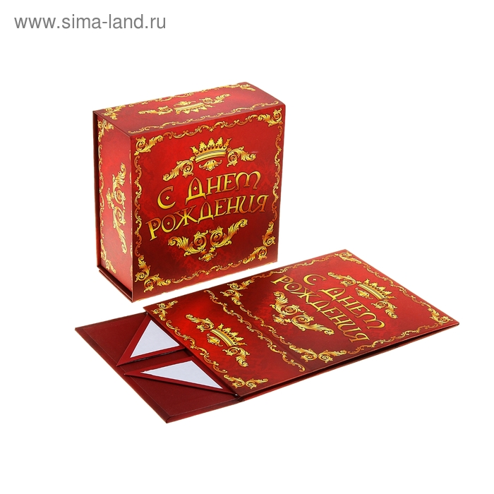 """Подарочная коробка-трансформер """"Королевское торжество"""""""