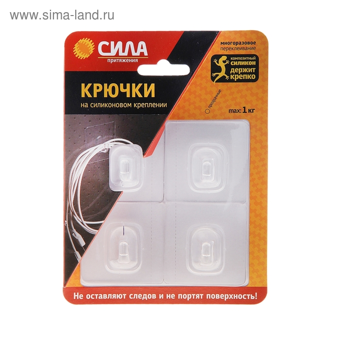 """Крючки на силиконовом креплении """"Сила"""" 5х5, прозрачные, до 1 кг, 4 шт"""