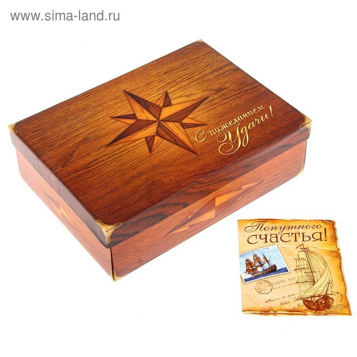 """Подарочный складной набор. Коробка и открытка """"С пожеланием удачи"""""""