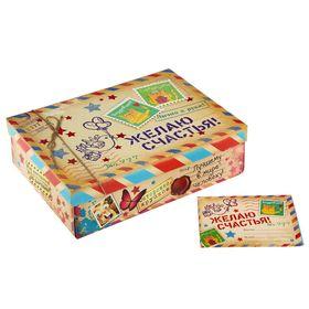 """Подарочный складной набор. Коробка и открытка """"Желаю счастья"""""""