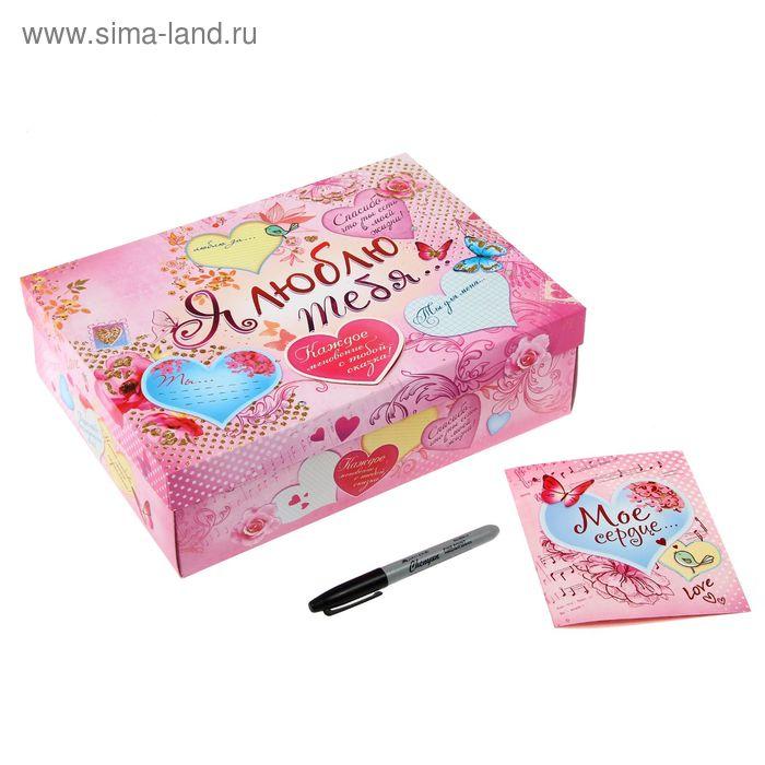 """Подарочный складной набор. Коробка и открытка """"Сердца"""""""