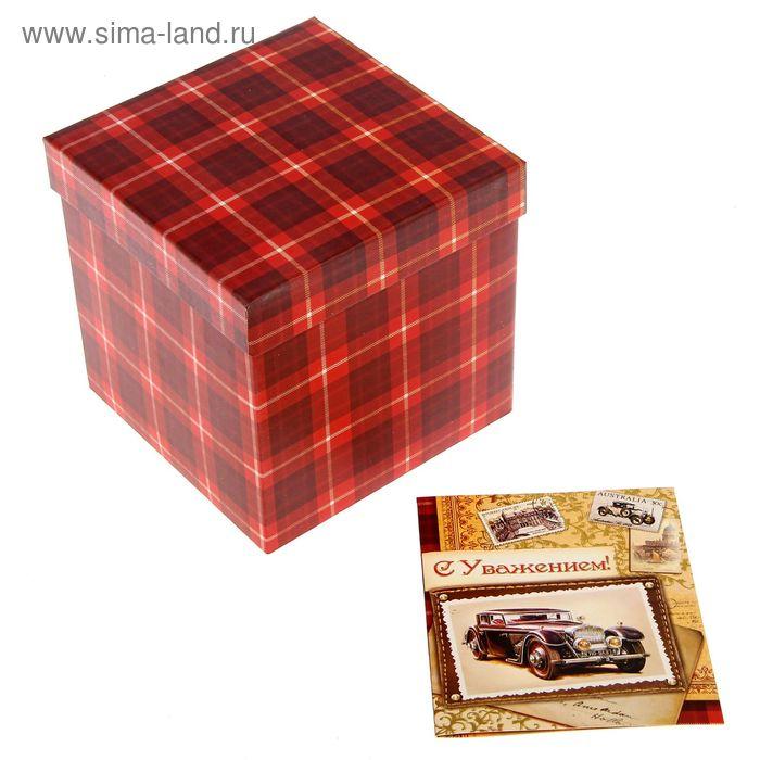 """Подарочный складной набор. Коробка и открытка """"Мужская клетка"""""""