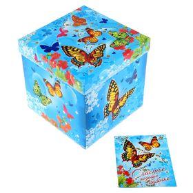 """Подарочный складной набор. Коробка и открытка """"Особенный подарок"""""""