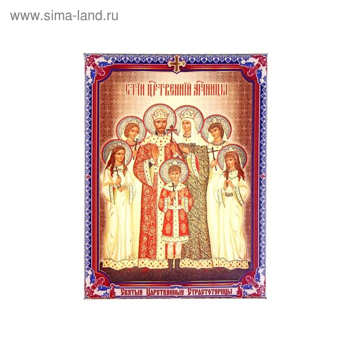 """Икона холст """"Святые Царственные страстотерпцы"""" на подвесе"""