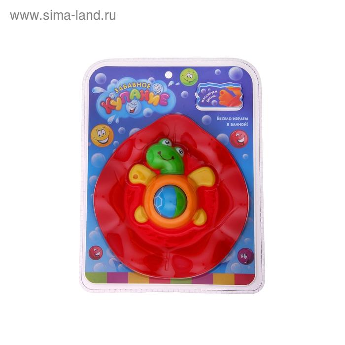 """Игрушка для ванны """"Черепашка"""", с крутящимся шариком и массажёром для дёсен"""