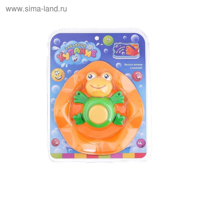 """Игрушка для ванны """"Лягушонок-фонтан"""", с крутящимся шариком и массажёром для десен"""