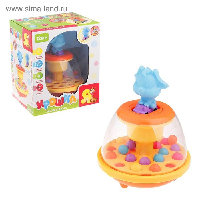 """""""Забавная юла"""", с кроликом на машинке. При нажатии на игрушку, шарики вращаются"""