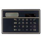 Калькулятор плоский, 8-разрядный, чёрный корпус