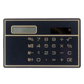 Калькулятор плоский, 8-разрядный, чёрный корпус Ош