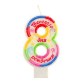 """Свеча цифра с цветным нанесением """"8"""""""