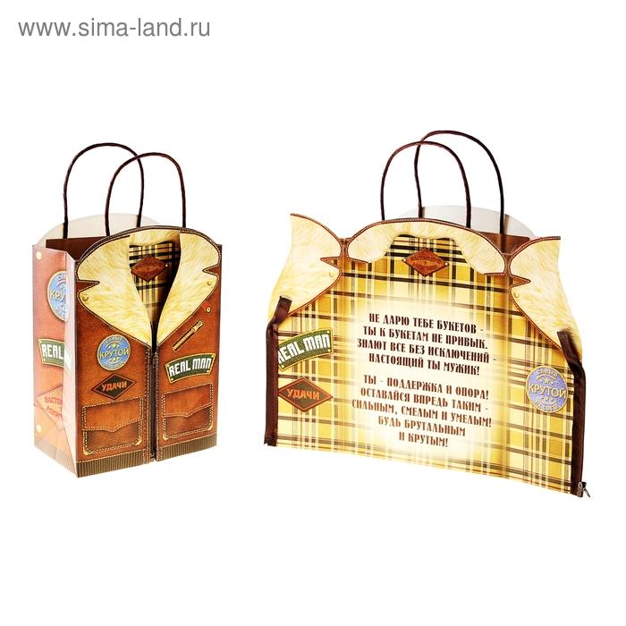 Пакет ламинат с открыткой и тиснением «Куртка», MS 18 х 23 х 8 см