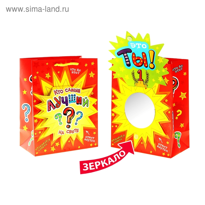 Пакет ламинат с открыткой «Ты», MS 18 х 23 х 8 см