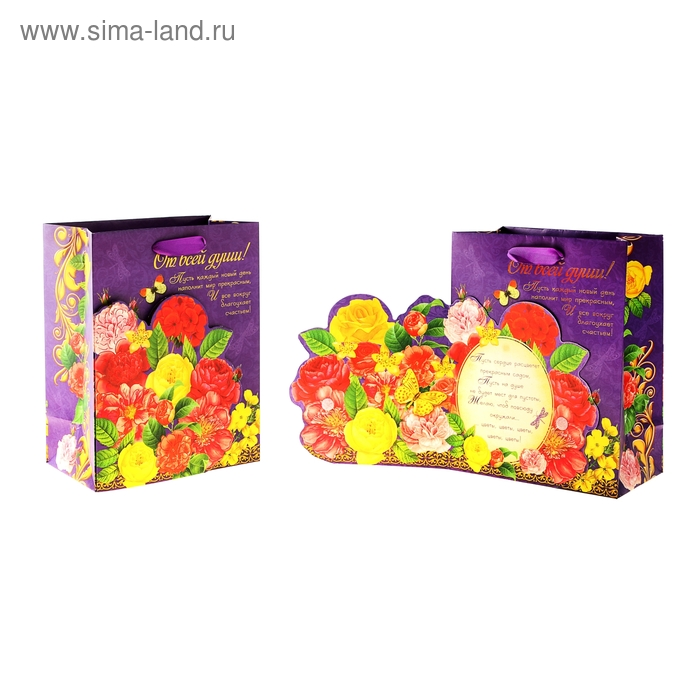Пакет ламинат с открыткой и тиснением «Цветы», MS 18 х 23 х 8 см