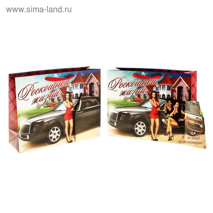 Пакет ламинат с открыткой «Роскошь», 37 х 29 см