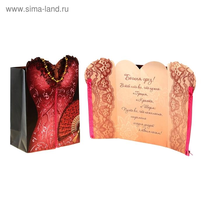 Пакет ламинат с открыткой, тиснением и блёстками «Платье», 29 х 37 см