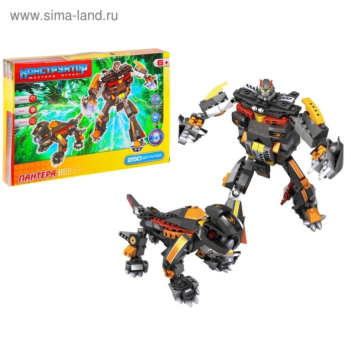 """Конструктор-трансформер """"Пантера"""" 2в1 (робот/пантера), 250 деталей"""