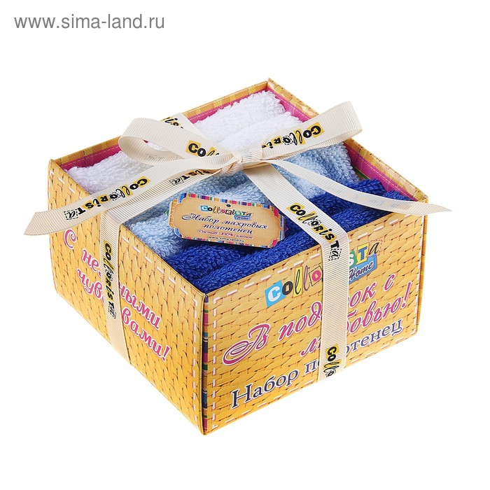 Наб. полотенец White-blue 30*30 см - 3 шт