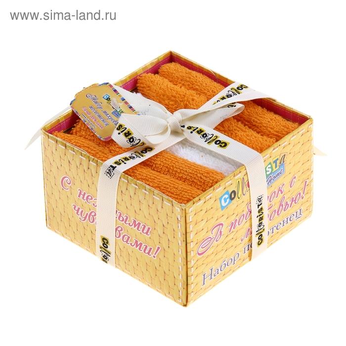 """Наб. полотенец в коробке """"Collorista"""" 3 пр. Orange-white 30*30 см - 3 шт, 100% хлопок, 340 гр/м2 7"""