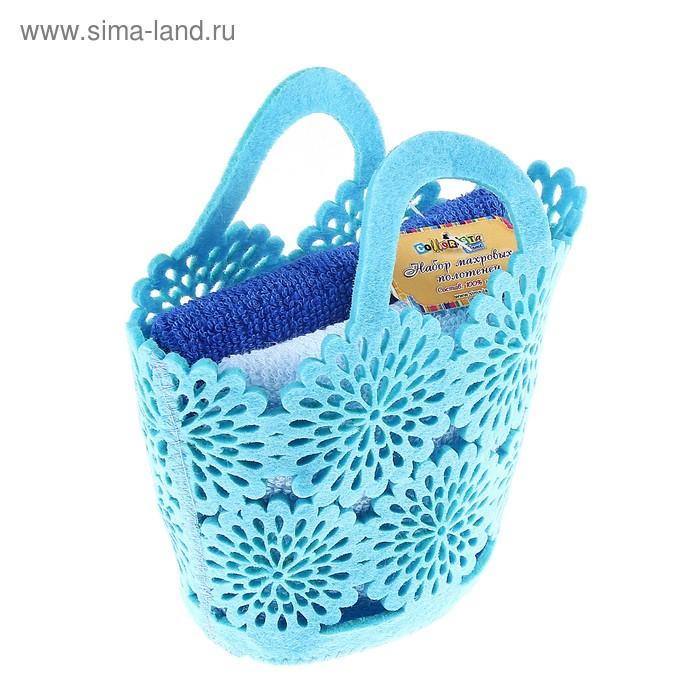 Набор полотенец Blue 30*30 см - 2 шт